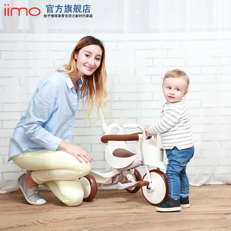 日本iimo一代进口儿童三轮三轮车婴儿推车脚踏自行车1-3岁宝宝车