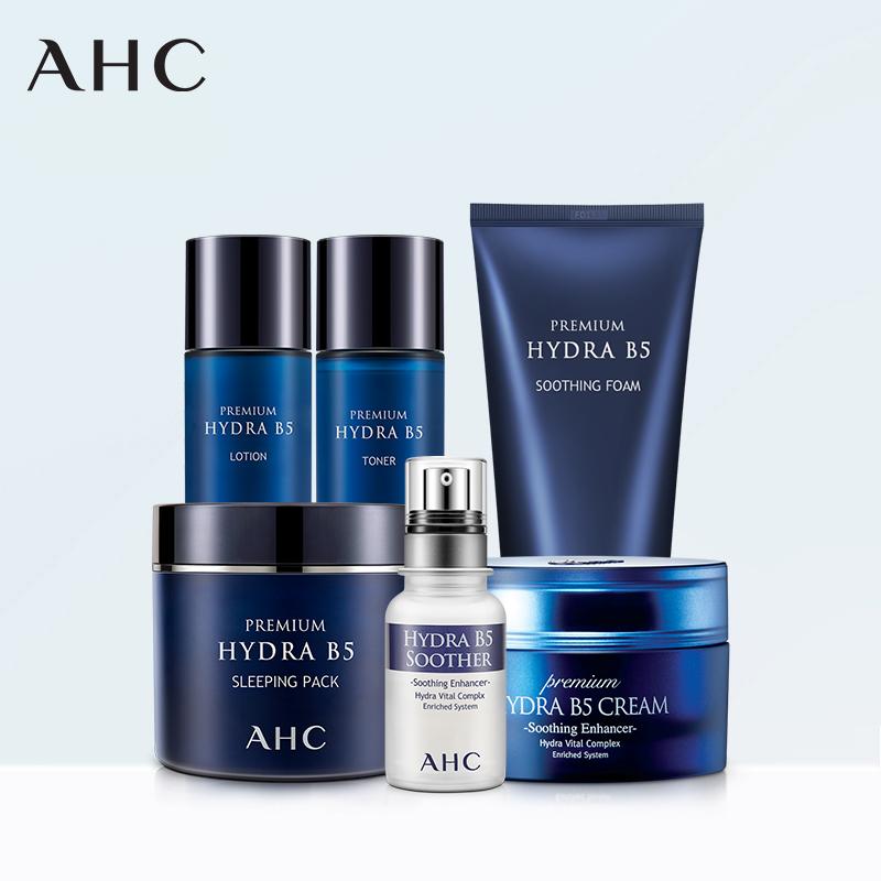 韩国AHC B5系列套装组合护肤品 水乳洗面奶面霜精华面膜补水保湿