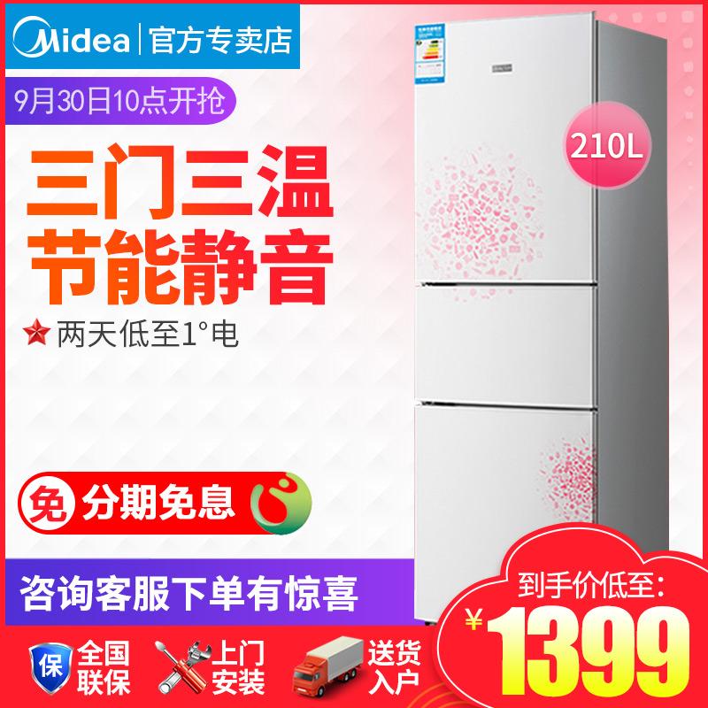 Midea-美的 BCD-210TM(E) 电冰箱三开门家用节能小型双门冷藏冷冻