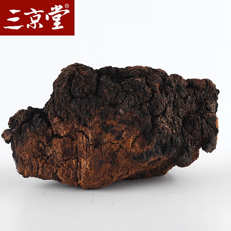 [三京堂]桦褐孔菌白桦茸桦树茸野生桦树茸泪白桦茸长白山桑黄500g