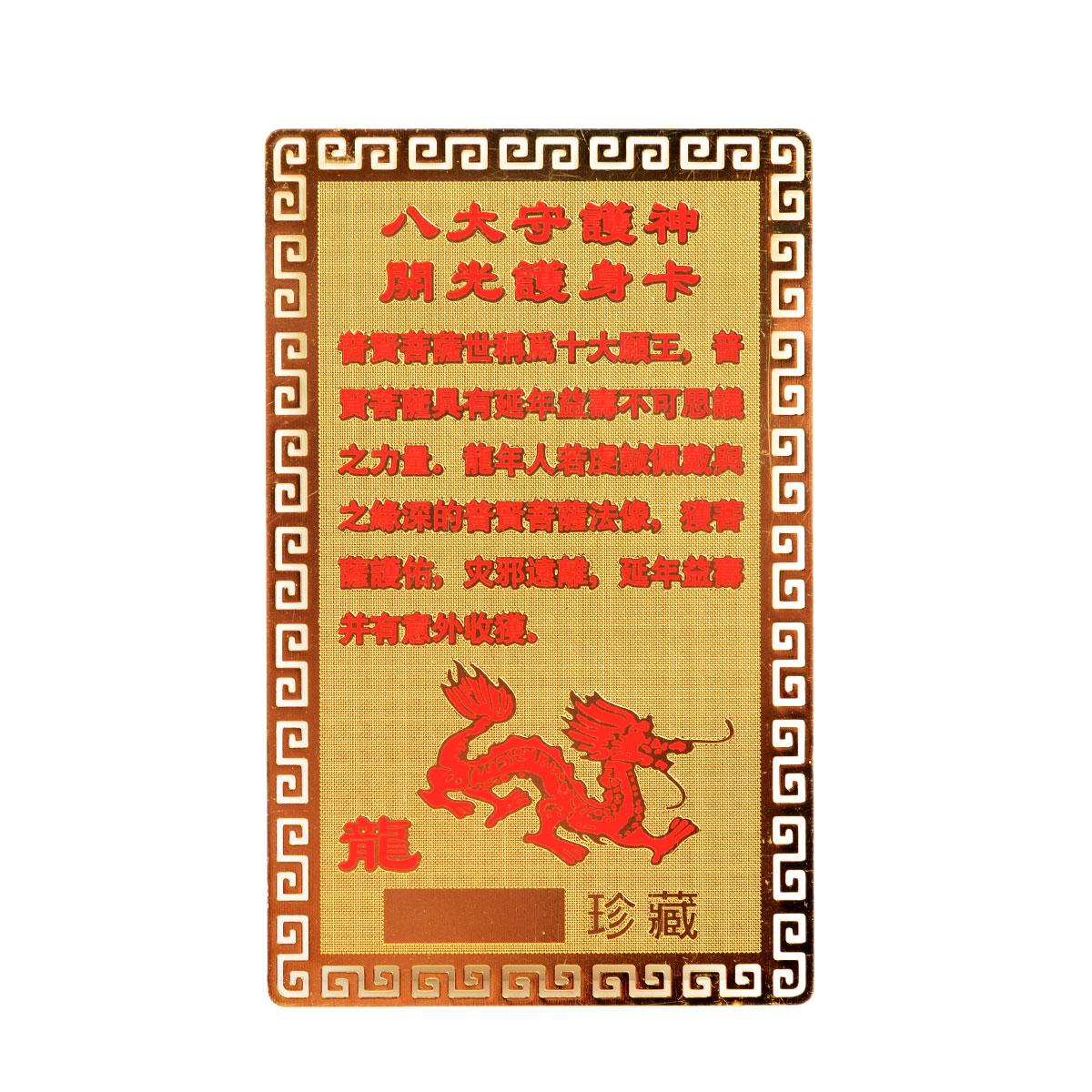 Декоративные украшения Feng Shui Court 1310