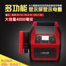 Портативный аккумулятор для автомобиля Carku 12v24V