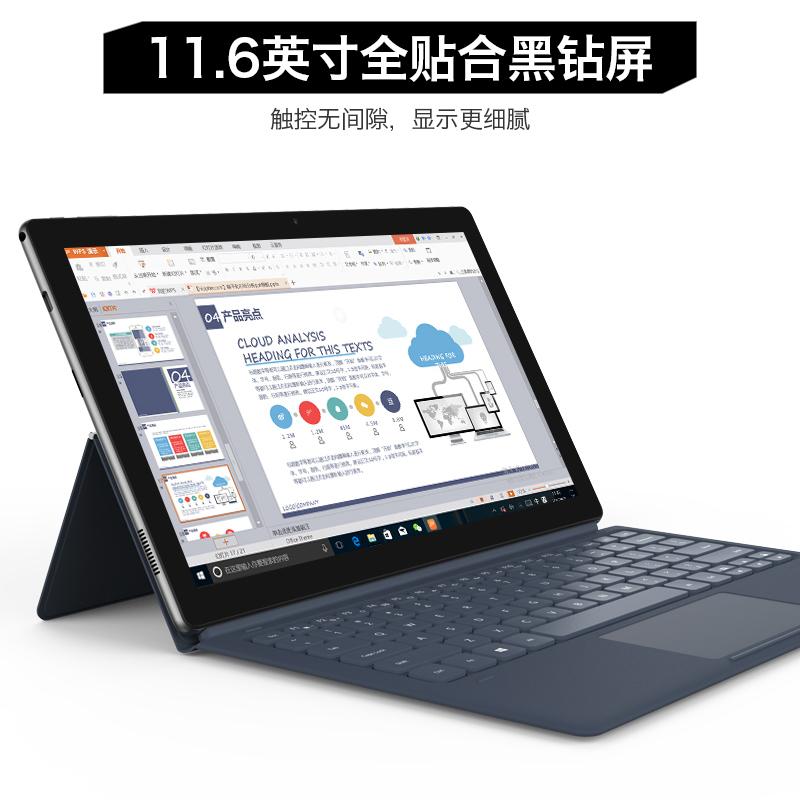 酷比魔方 KNote 二合一平板电脑 11.6英寸6G-128GB大容量 win10家用商务笔记本windows系统PC
