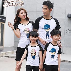 六一幼儿园运动会爱心比心亲子装一家三口短袖t恤母女装洋气高端