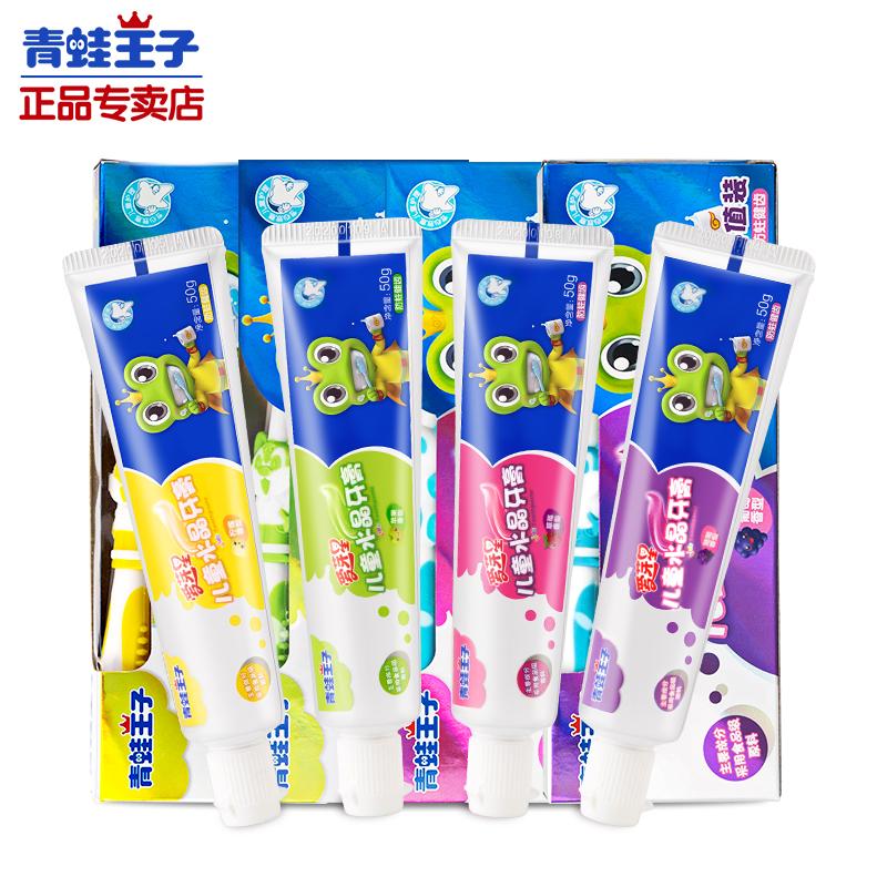 青蛙王子儿童牙膏3-6-12岁水晶水果味防蛀正品换牙期宝宝儿童牙膏