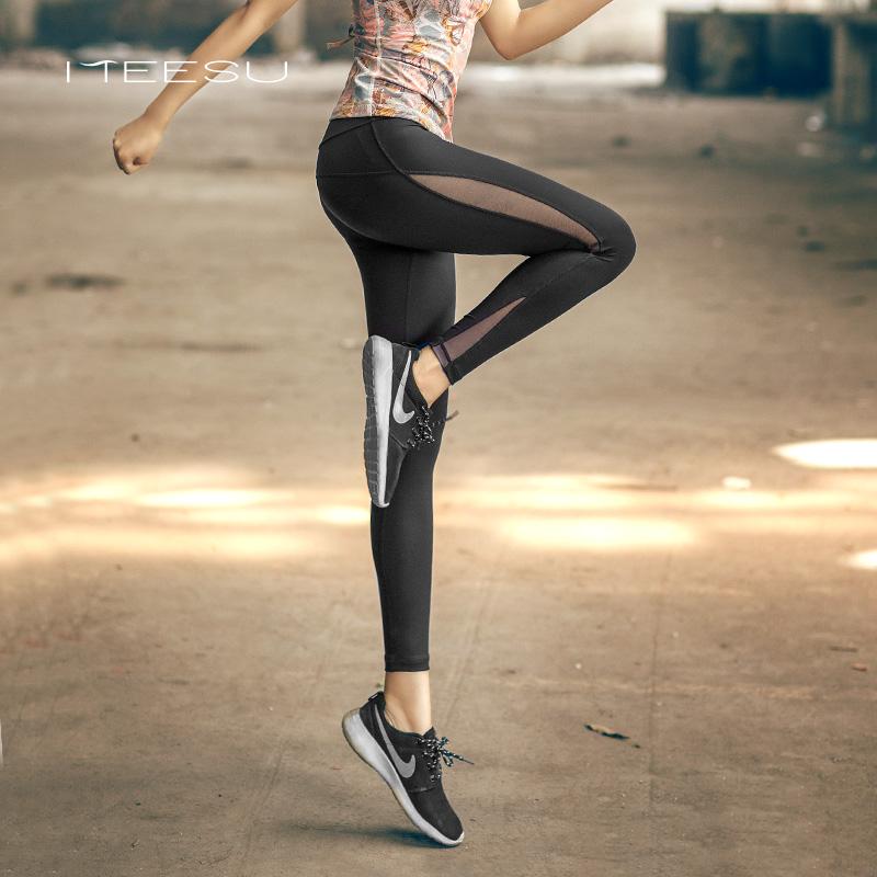 美愫 瑜伽裤女夏季运动跑步健身房高腰紧身显瘦网纱速干九分长裤