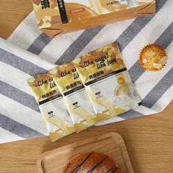 【天天特价】凯瑞玛原味奶茶粉袋装速溶港式奶茶奶茶20袋*22g/袋