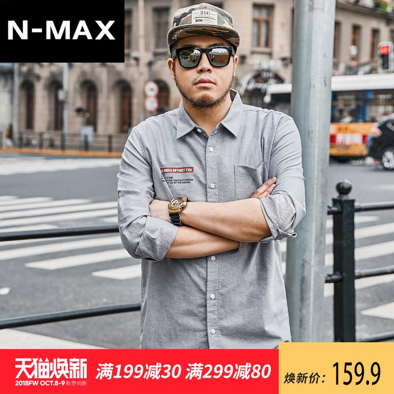 NMAX大码男装潮牌 秋装宽松牛津纺衬衣胖子加肥加大休闲长袖衬衫