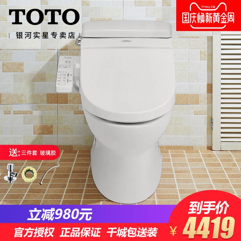TOTO智能马桶TCF6631卫洗丽智能加热盖搭配CW886B家用智能坐便器