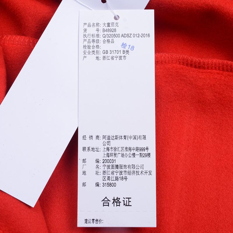 детская куртка Adidas b48928