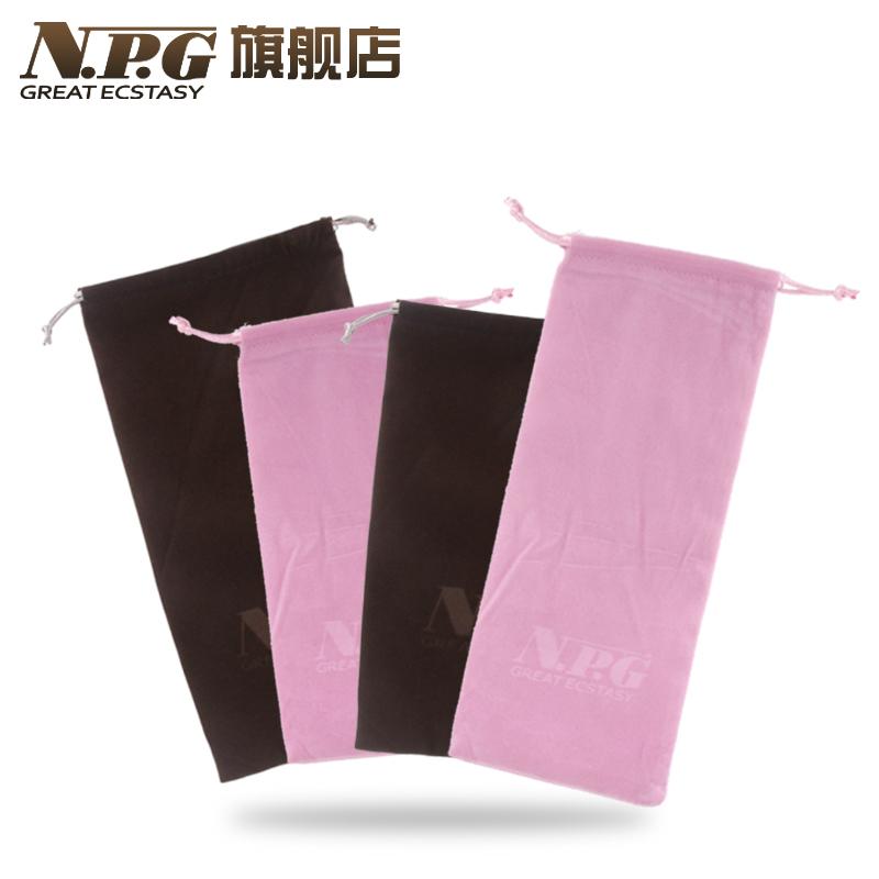 日本NPG 名器证明器具男女专用绒布收纳袋储存袋夫妻情趣性用品