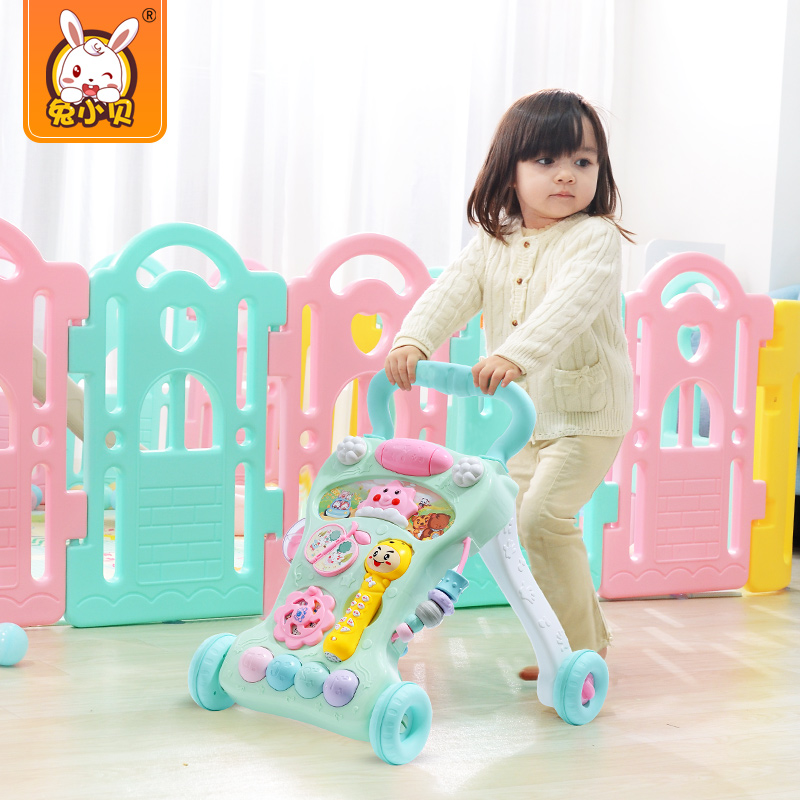 兔小贝手推车学步车6-18个月学走路多功能7婴儿童玩具宝宝助步车