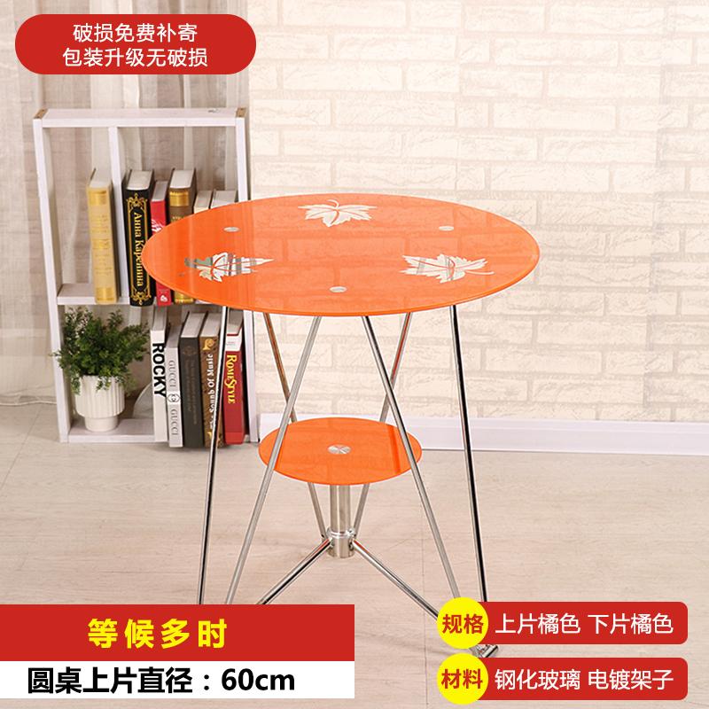 Цвет: диаметр 60 оранжевый см высота 73