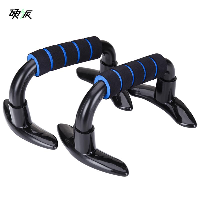 工字型俯卧撑支架练臂肌男士健身器材家用腹肌轮健腹轮H型支撑器