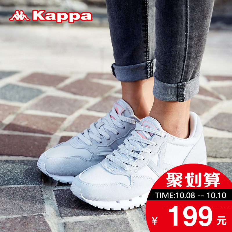 惠kappa卡帕情侣款男女运动复古跑步鞋 休闲运动鞋