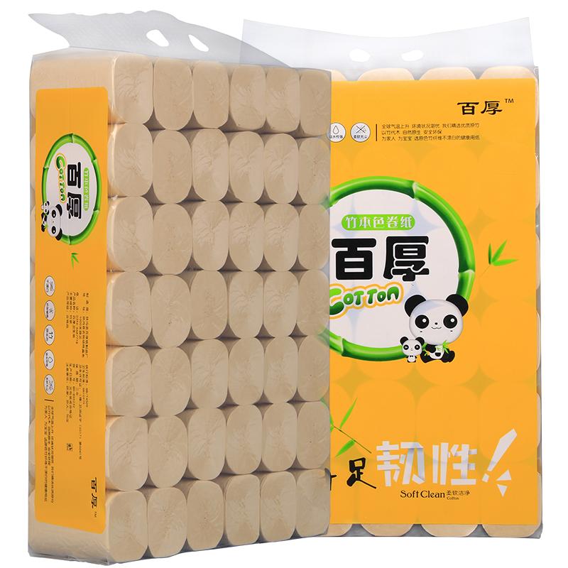 百厚本色无心卷纸卷筒纸卫生纸家用实惠装竹浆学生宿舍用纸巾手纸