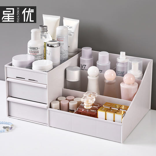 Star excellent cosmetics storage box female student dormitory desktop simple large makeup box dressing table skin care products rack