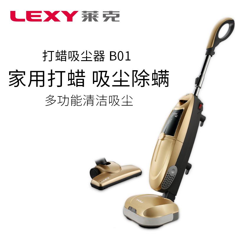 莱克吸尘器亚洲AG集团手持式小型强力大功率多功能迷你除螨吸尘器打蜡机