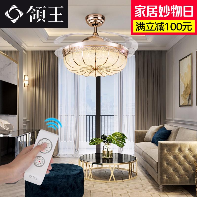 领王隐形吊扇灯 餐厅风扇灯欧式客厅电扇灯卧室家用水晶风扇吊灯