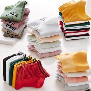 袜子女短袜浅口可爱日系夏季薄款船袜女硅胶防滑春秋中筒隐形袜潮