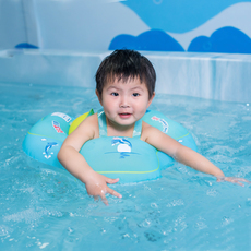 Children's lifeline Swimming baby 0-6