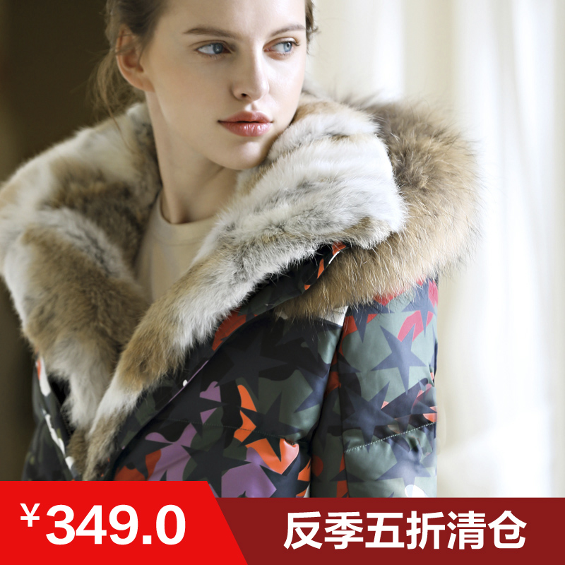 反季羽绒服女中长款2018韩版潮清仓超大貉子毛领迷彩加厚外套