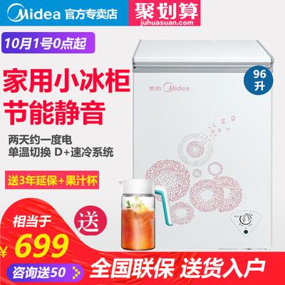 Midea-美的 BD-BC-96KM(E)迷你小型冰柜家用节能母乳急冻冷冻冷柜
