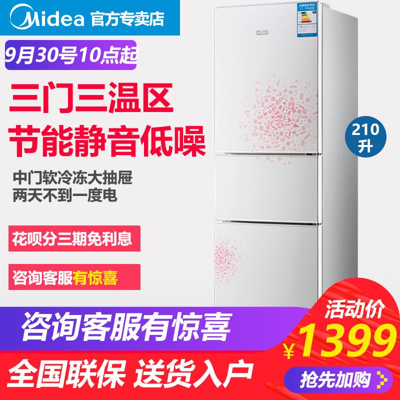 Midea-美的 BCD-210TM(E)三门电冰箱三开门 节能家用冷藏冷冻静音