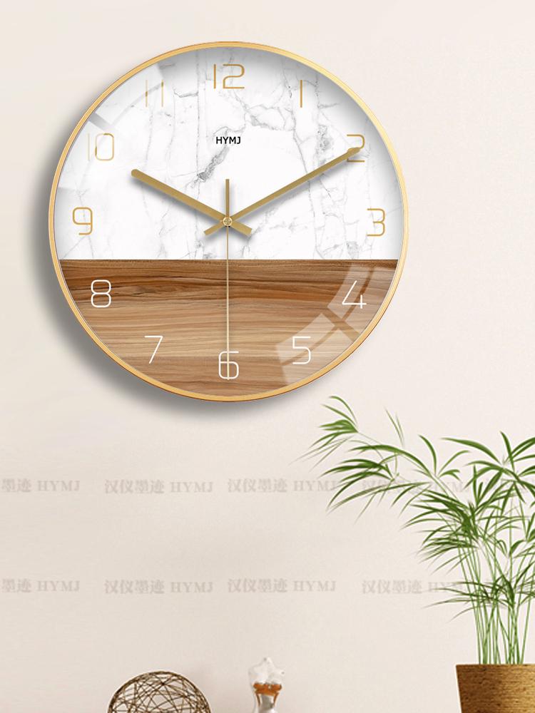 现代简约钟表家用时钟轻奢挂钟客厅卧室创意时尚木纹北欧静音挂表