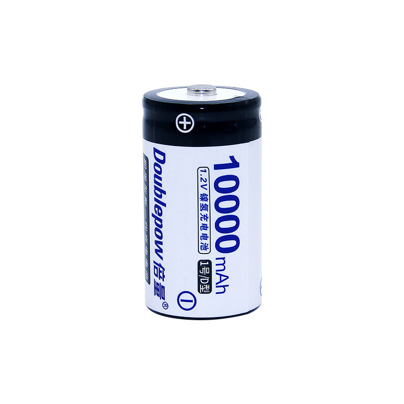 倍量 1号充电电池 一号充电电池10000毫安 1号电池热水器煤气灶用
