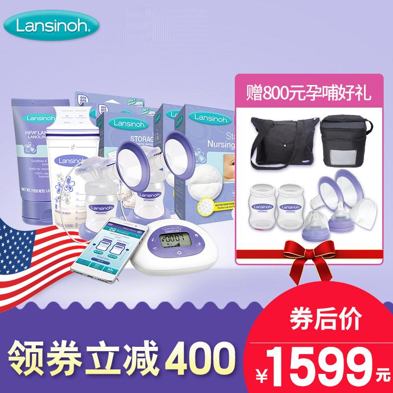 智能双边电动吸奶器+乳头霜40g+储奶袋50片*2+防溢乳垫60片*2