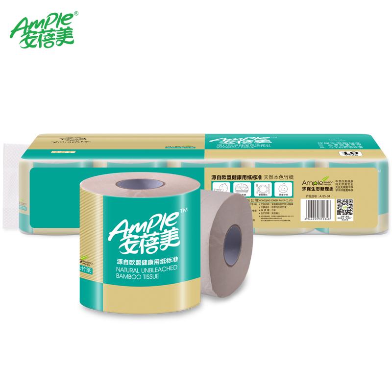 安蓓美竹浆本色卷筒纸家用母婴卫生纸厕纸巾160g*10卷