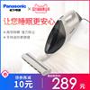 Panasonic-松下MC-WF350除螨仪家用手持除螨吸尘器小型床铺床上