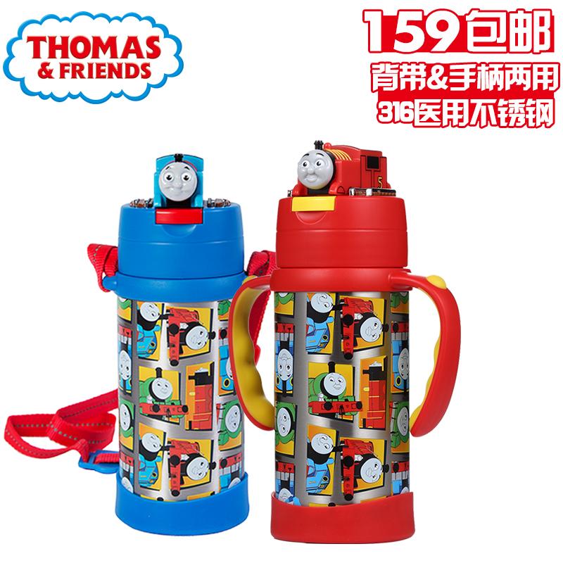托马斯3D火车头儿童不锈钢保温杯宝宝手柄学饮杯防漏两用保温水壶