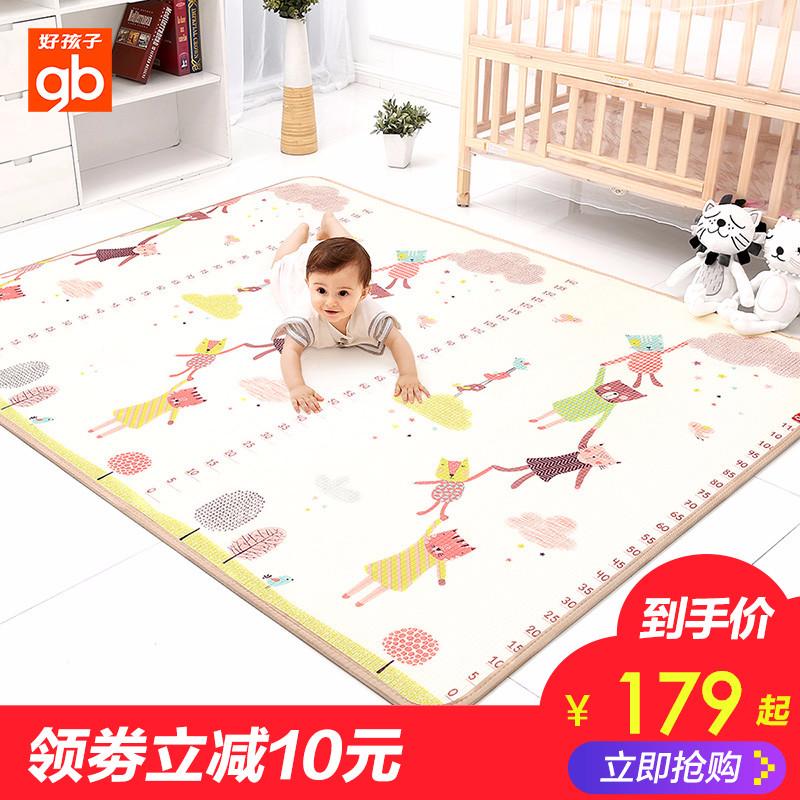 好孩子宝宝爬行垫加厚XPE婴儿童环保泡沫客厅游戏地垫爬爬垫