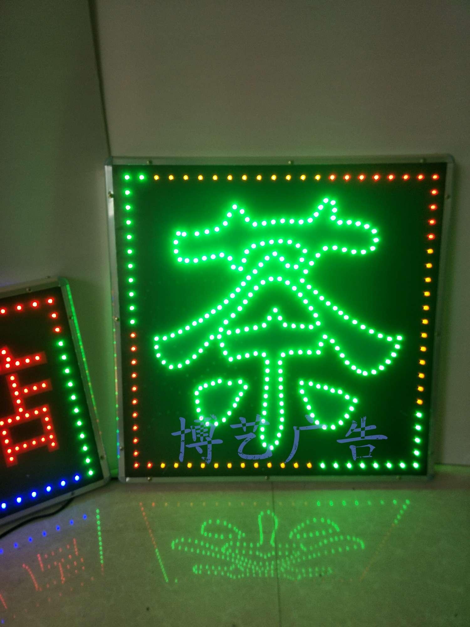 机器打孔 led电子灯箱定做 电子广告牌 发光招牌图片