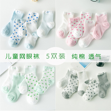 Baby socks Cotton on d001 0-1-3-5-7-9