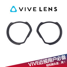 OTHER HTC VIVE ViveLens Phwear