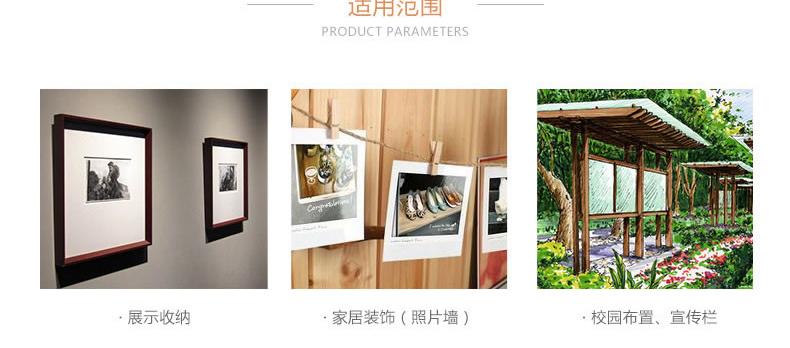 得力8762软木板留言板照片墙挂式创意背景墙展示板 60 40cm小木板