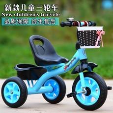 Трехколесный велосипед Mi Saite 008 1-3-5-2-6