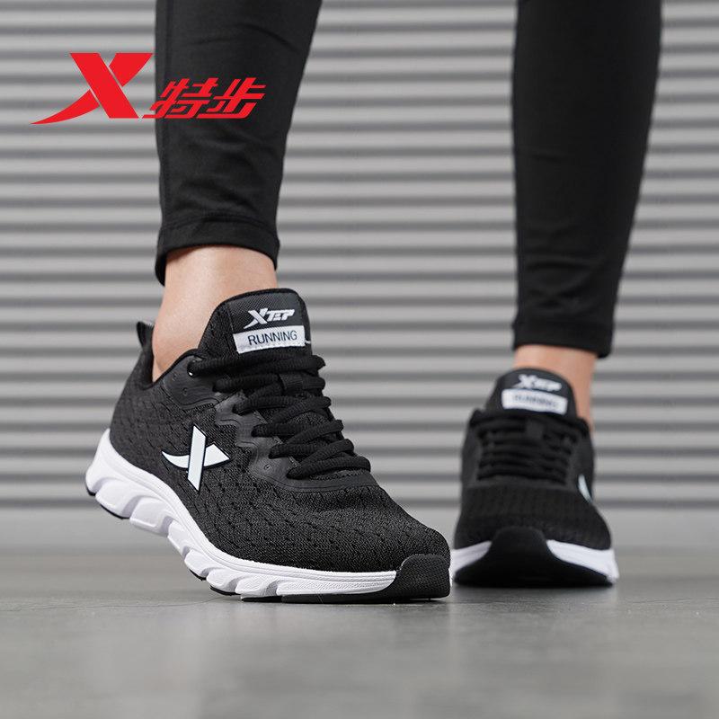特步女鞋跑步鞋2018新款夏季网面休闲鞋女士运动鞋轻便透气跑鞋