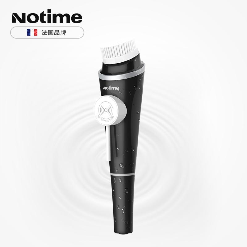 notime洁面仪电动洗脸仪器毛孔清洁器美容仪去黑头导出仪去粉刺