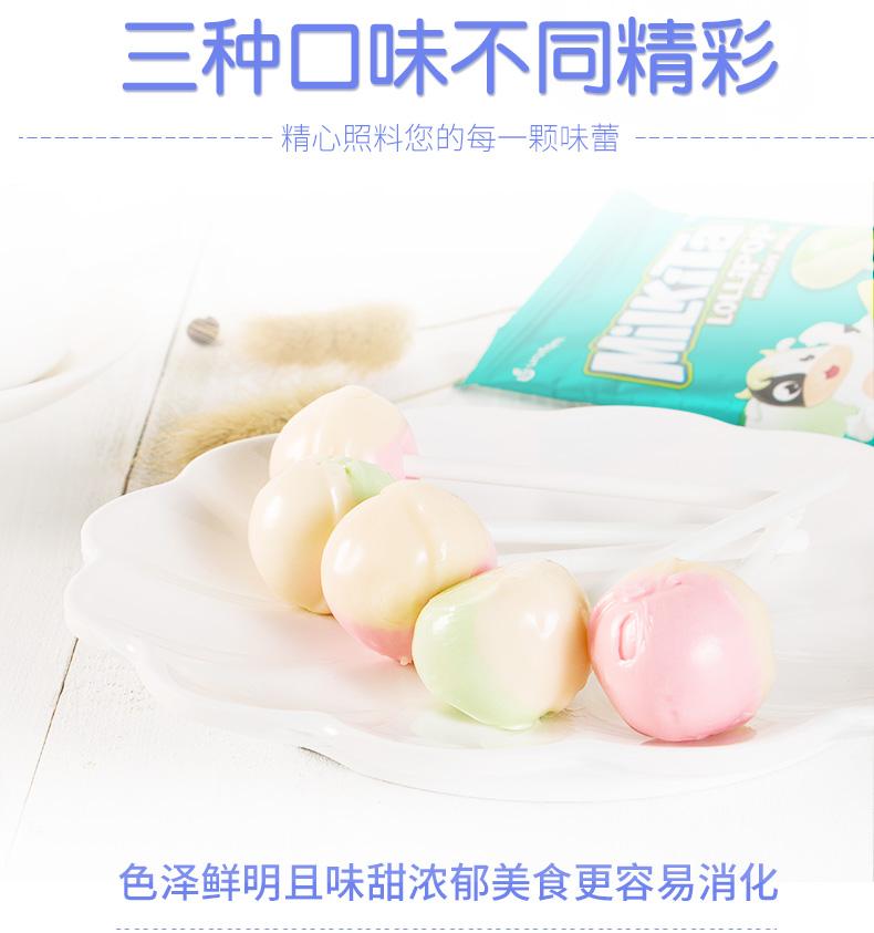 印尼进口零食Milkita优你康棒棒糖