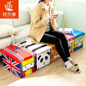 装衣服零食书本收纳箱整理箱衣柜储物盒放儿童玩具箱布艺收纳凳子