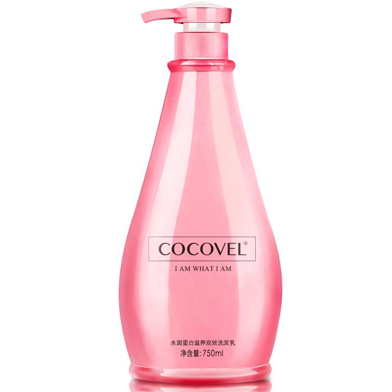 正品coco洗发水女男士去屑止痒控油香水洗头膏柔顺持久留香非韩国