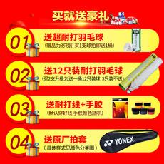 ракетка для бадминтона Yonex Arc/d8 arc/d6