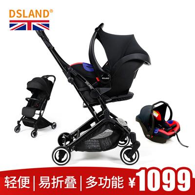 英国dsland婴儿推车轻便折叠超轻小双向可坐可躺0-3岁高景观伞车