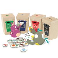 儿童垃圾分类游戏道具早教垃圾桶