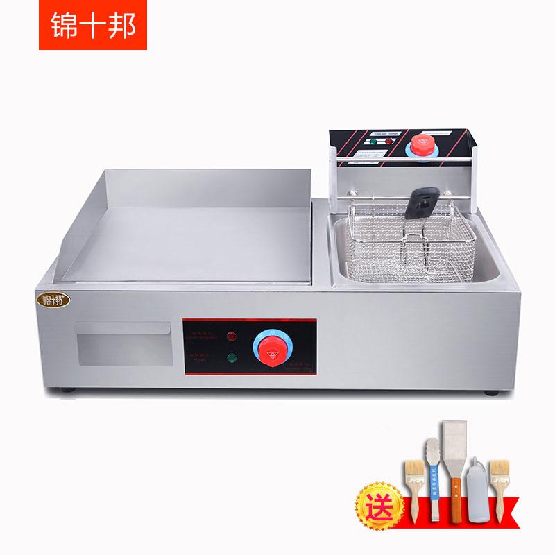 锦十邦商用电手抓饼机器电热扒炉炸炉一体机关东煮炸锅铁板烧设备