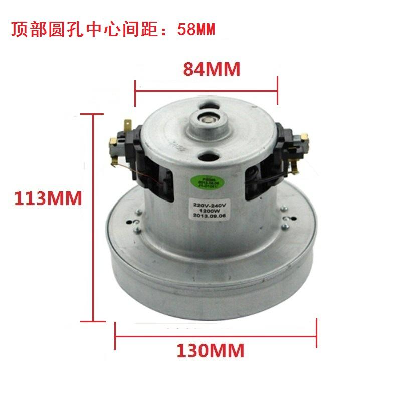 适用普韵PYC998小狗D928 D916 D15吸尘器电机配件 马达 1200W